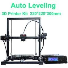Алюминиевый 3d принтер рамка дешевые diy kit Auto leveling impressora 3d принтеры 1.75 мм комплект 3d принтер пластиковых накаливания imprimante3d