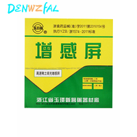 intensifying rare earth green sensitive screen 5*7 8*10 10*12 11*14 12*15 14*17 inch dental product