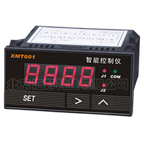 Intelligent XMT601 Digital Display Temperature Controller Frequency Meter Liquid Level Controller Standard Signal Input