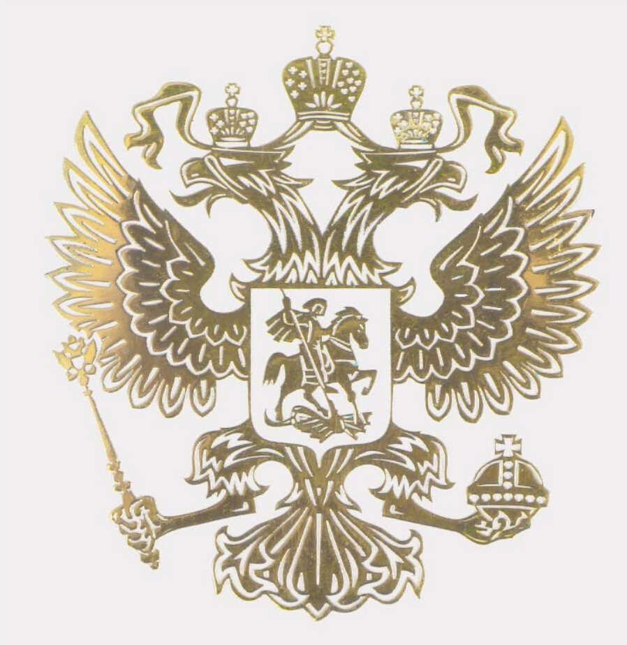 Герб России автомобильные наклейки Орел эмблемы-наклейки для Fiat 500 600 Tipo Punto stilo Freemont крест Коромы панда идея Palio