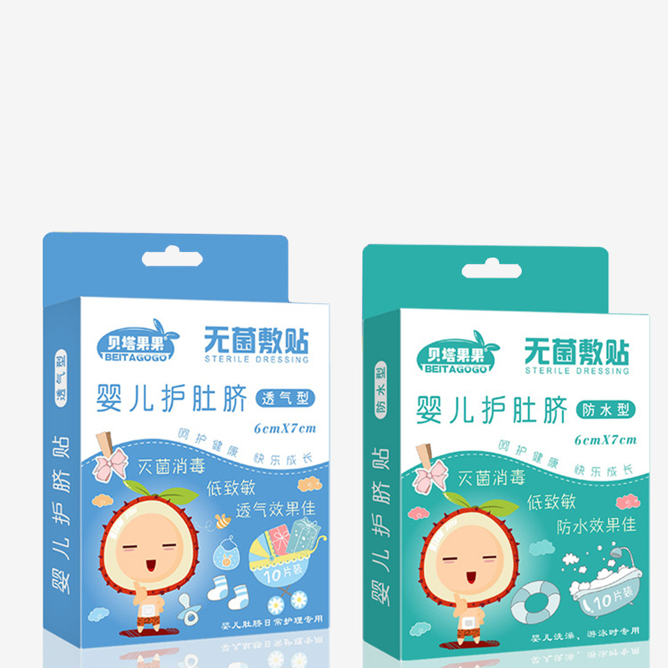 Baby Baby Care Umbilical Paste Navel Stickers Newborn Waterproof Bath Swimming