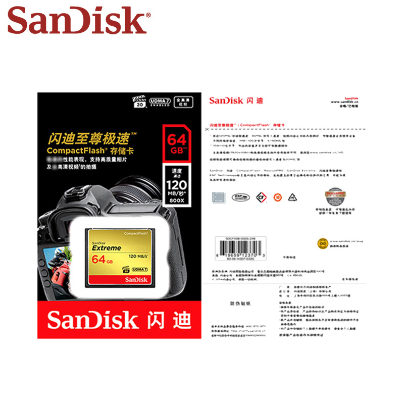 SanDisk Extreme CompactFlash 32GB 64GB 128GB CF cartes UDMA-7 800X VPG-20 120 mo/s cartes mémoire Flash compactes pour appareils photo reflex/HD - 6