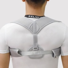 NEW Posture Corrector Clavicle Support Belt Back Slouching Corrective Posture Correction Spine Braces Supports Health Dropship aolikes back posture corrector clavicle support belt back slouching corrective posture correction spine braces supports health