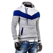2016 Men Sweatshirts & Hoodies Male Tracksuit Hooded Jackets Fashion Casual Jackets Clothing For Men size M-3XL Tops