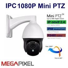 CCTV video surveillance IP Camera PTZ 1080P 2mp Network Camera mini Pan tilt zoom Motorized Auto Focus 2.8-8mm security system