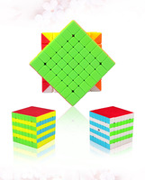 Professional 7x7x7 Magic Cube 7 Layers Black Stickerless Rubike Cube Smooth Speed Puzzle Cubes Brain Teaser Toys For Adult Kids