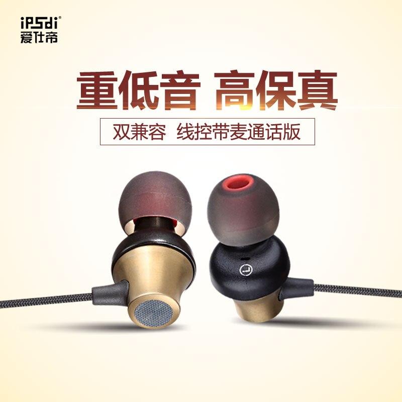 Ipsdi E06 Yüksek Kalite Telefonları Subwoofer Kulak Kulaklıklar - Taşınabilir Ses ve Görüntü - Fotoğraf 2