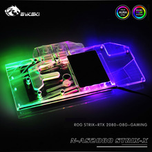 Bykski Water Block use for ASUS ROG STRIX RTX2080 OC/ 2080-O8G-GAMING/ RTX 2070 SUPER/ RTX2080S/ Compatible Original backplate