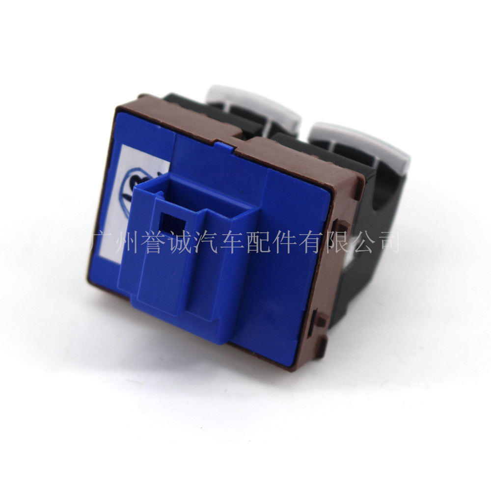 For Volkswagen CC fuel tank cover switch trunk Switch button in Interior Mouldings from Automobiles Motorcycles