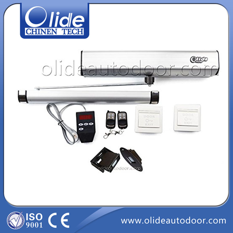 access control swing door closer for single or double leaf door Body sensored or fabric camouflage leaf headgear