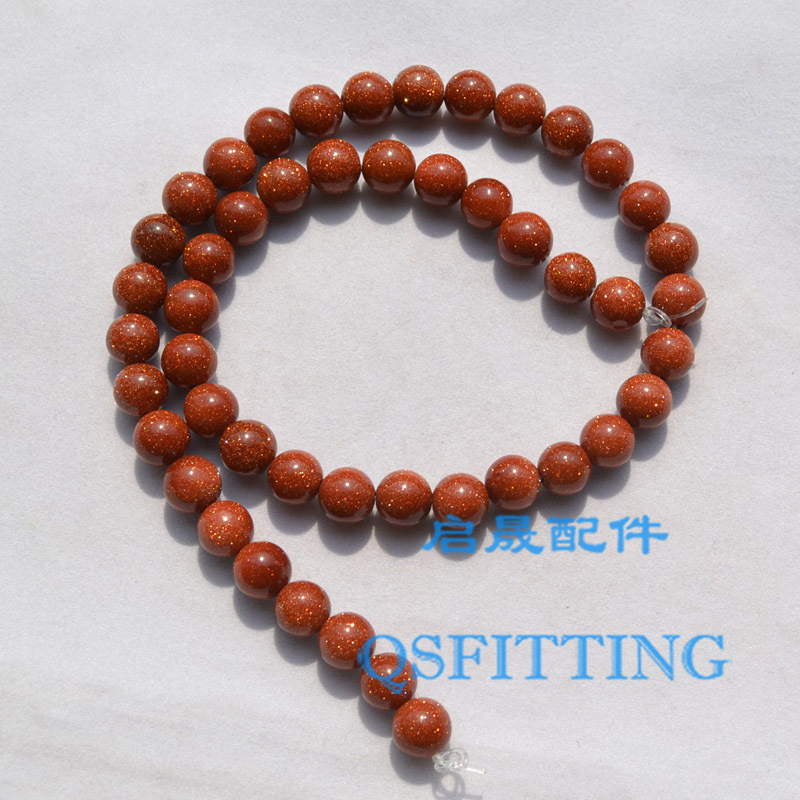 supply DIY fashion jewelry Accessory,8MM Gold Sand Nature Stone,Round Shape,Brown Color Crystal