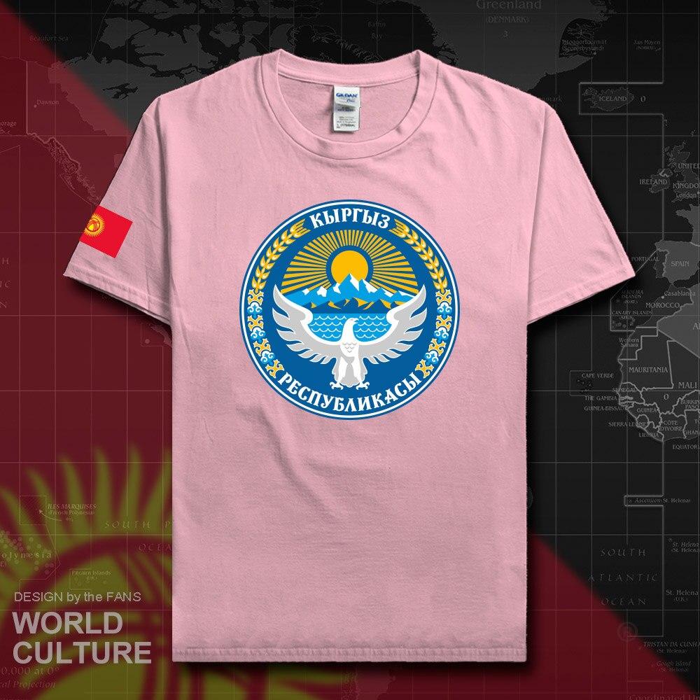 HNat_Kyrgyzstan20_T01lightpink