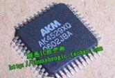 IC new original AK4529XQ AK4529 44-LQFP