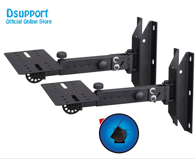 (1 Pair=2 Pieces ) Professional Tilting Rotating Speaker Bracket Wall Mount Holder With Metal Plate WD328