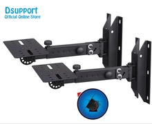 WD328 One Pair Professional Tilting Rotating Speaker Bracket Wall Mount Holder With Metal Plate