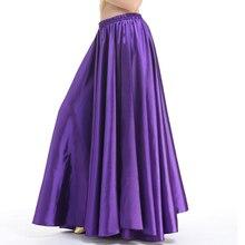 Satin Belly Dance Skirt For Women 13 Color Spanish Skirts Swing Bellydance Costume Wear Bellydancer