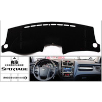Free Shipping Kia Sportage High Quality Console Avoid Light Pad Dashboard Protection Pad