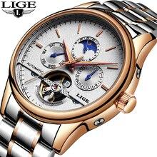 LIGE Men Watches Fashion Sports Top Luxury Brand Watch Men Business Waterproof F