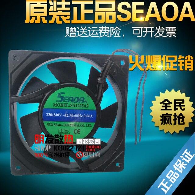 Cooling Fan SA1225A2HBL Cabinet Exhaust Fan Fan AC 12025