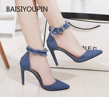 Solid Casual Pumps Women Sandals New Denim Pointed Toe Buckle Strap Genuine Leather Non-Slip 10cm Thin High Heels Female Shoes stylesowner 2018 new arrival soft genuine leather women pumps sexy buckle strap pointed toe super high thin heels party shoes