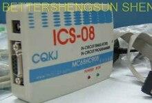 цена на ICS08 FREESCALE(Motolora),MC68HC908 A full range of single-chip simulation programmer