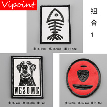 VIPOINT one set embroidery printed warning patches letter alphabet badges applique for clothing YM-47