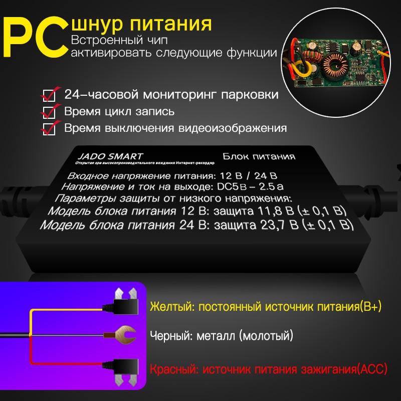 JADO D230 Streamen Achteruitkijkspiegel Auto Dvr Camera FHD 1080 P video recorder nachtzicht dash cam - 2