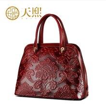 Cow leather-based purse   Chinese fashion embossed dermis shoulder bag girls Handbag Messenger Bag Shell package deal