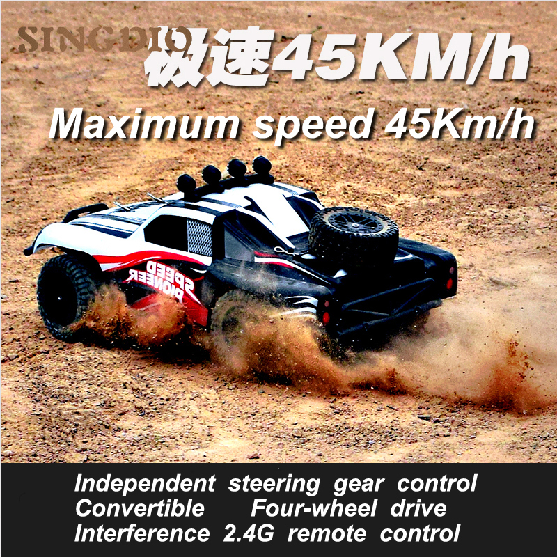 The new high speed rc model car 1:18 scale 2.4GHz large four-wheel drive maximum speed 45Km/h rc control car woodchuck