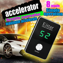 AC Electronic throttle controller Gas Pedal for SONATA 2.0 /& 2.4 PETROL 2011+