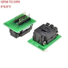 1PCS QFN8 WSON8 DFN8 MLF8 TO DIP8 programmer adapter socket converter test chip IC FOR 1.27MM PITCH 8X6MM 6X5MM SPI FLASH QFN 8