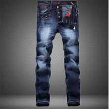 Spot supply in Europe and the new men's jeans waist straight skinny blue nail washed trousers