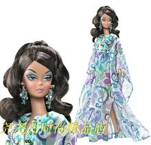 Free shipping! High-end dolls Princess Silkstone Palm Beach Breeze ,  princess doll toys for girls