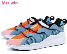 Super hot Summer Style Light Mesh Running Shoes Cool Soft Athletic Shoes Comfortable Breathable Men's Sneakers Run  zapatos