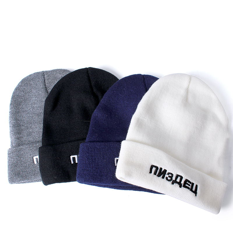 SANDMAN Russian Letter Casual Beanies for Men Women Knitted Winter Hat Solid Color Hip-hop Skullies Bonnet Unisex Cap Gorro