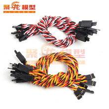 FREE SHIPPING 10pcs Servo Extension cord twisted wire line with hook 60cores cable Futaba JR HITEC rc quadcopter aircraft modelline renaultwire fishing lineline brush