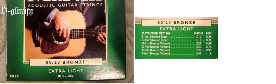 Extra Light 80/20 Bronze Acoustic Guitar Strings M170 (.010 - .047)