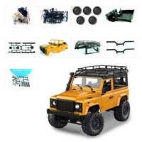 RBRC 1:12 D90 RC автомобиль, внедорожный пульт дистанционного управления Автомобильное оборудование аксессуары, общий корпус комплект сборки, эл...