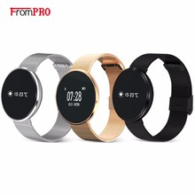 Frompro SmartBand B10 браслет Bluetooth 4.0 водонепроницаемый пульсометр сенсорное управление смарт-браслет для iOS и Android