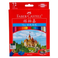 Faber Castell 12 24 36 48 Colors Non Toxic Profissional Colored Pencil For Painting Drawing Sketch