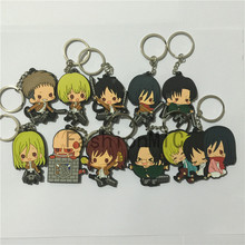 Attack On Titan Character Keychain