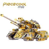 Piececool 3D Metal Puzzle Figure Toy SKYNET SPIDER SUPERHEAVY TANK Educational Puzzle 3D Models Gift Jigsaw Toys For Children