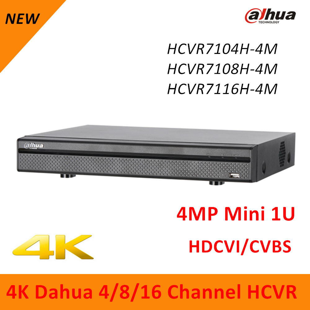 Dahua 4k HCVR7104H-4M HCVR7108H-4M HCVR7116H-4M 4CH 8CH 16CH 4MP Mini 1U Digital Video Recorder each channel up to 8MP ultralink mcv 4m bulk matrix 2 series component video cable 4m bulk packaging