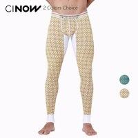 Hot Men S Sexy Long Johns Comfortable Soft Cotton Fashion Geometric Pattern Warm Thermal Underpants Underwear