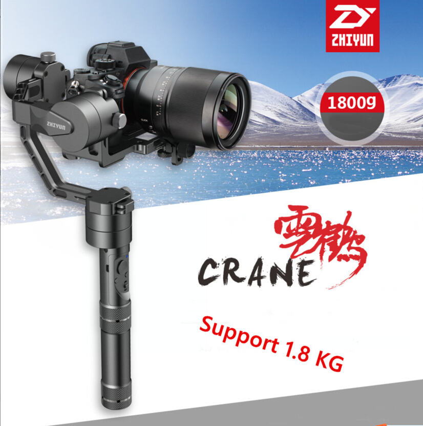 Latest Zhiyun Crane handheld Stabilizer Gimbal for DSLR Canon Cameras Support 1.8KG with Remote Extended Dual Handheld Kit afi vs 3sd handheld 3 axle brushless handheld steady gimbal stabilizer for canon 5d 6d 7d for sony for gh4 dslr q20185