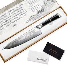 Sunnecko faca de chef, faca de chef profissional de aço damasco 8