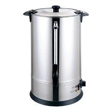 Термопот GEMLUX GL-WB-200S (Мощность 2500 Вт, объем 18 л, поддержание температуры, электронный терморегулятор, диапазон температур 30-110 С, корпус из нержавеющей стали)