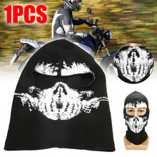 1PC Ghost Skull Motorcycle Balaclava Cycling Full Face Airsoft Game Cosplay Mask Soft Polyester+Cotton Head Cover 4 Styles