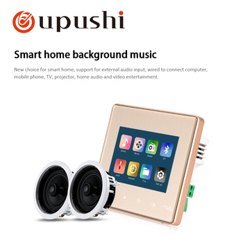 Oupushi A3+VX5-C In Wall Amplifier Host 5 Inch Ceiling Speaker Great Sound Quality altavoz techo PA system