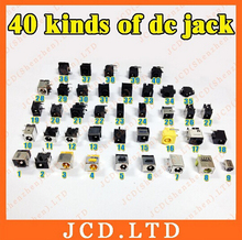 for Lenovo Toshiba Samsung DELL ASUS SONY Tongfang ACER New commonly Laptop DC power jack connector (40 models, 80 pcs) brand new 4p headphone mic jack socket connector for laptop asus acer lenovo sansung dell hp sony toshiba audio jack